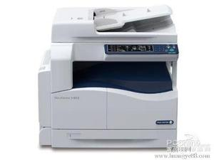 富士施乐 Fuji Xerox DocuCentre S1810  DocuCentre S2010 打印机驱动